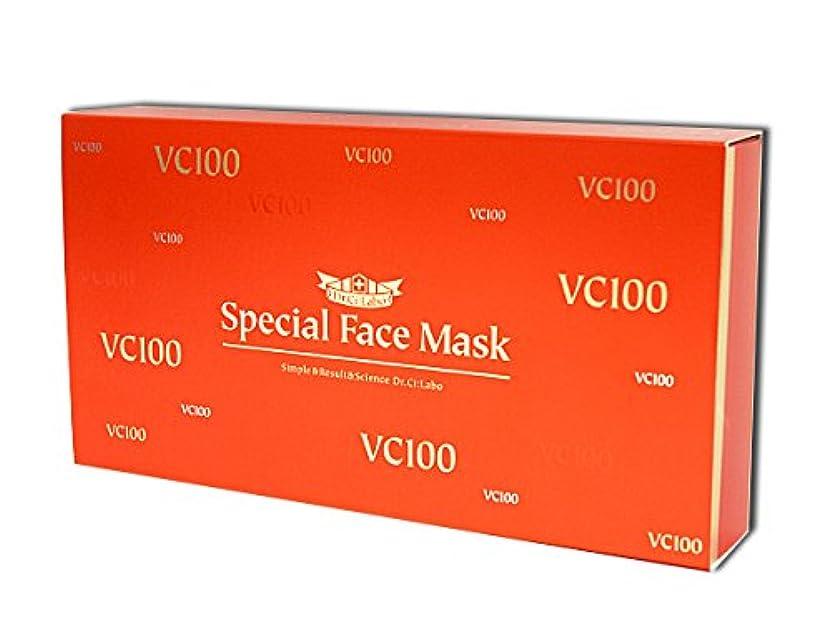 穀物店員背骨ドクターシーラボ Vエッセンスローションフェイスマスク 20枚入り