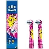 ブラウン オーラルB 电动歯ブラシ 子供用 EB10-2KGE すみずみクリーンキッズ やわらかめ 替ブラシ ピンク