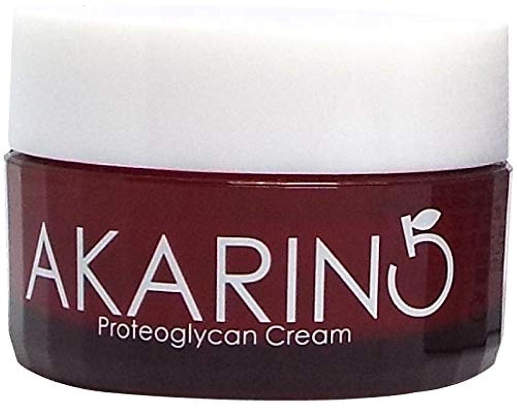 風景掻く偏心プロテオグリカン配合フェイスクリーム 30g AKARIN5