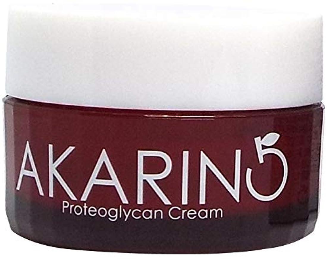 合体知覚台無しにプロテオグリカン配合フェイスクリーム 30g AKARIN5