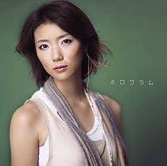 清浦夏実「月の裏側」の歌詞を収録したCDジャケット画像