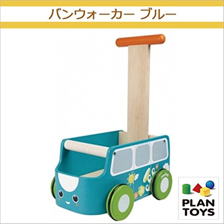 <プラントイ> 木のおもちゃ Plantoys 5186 バンウォーカー ブルー 手押し車