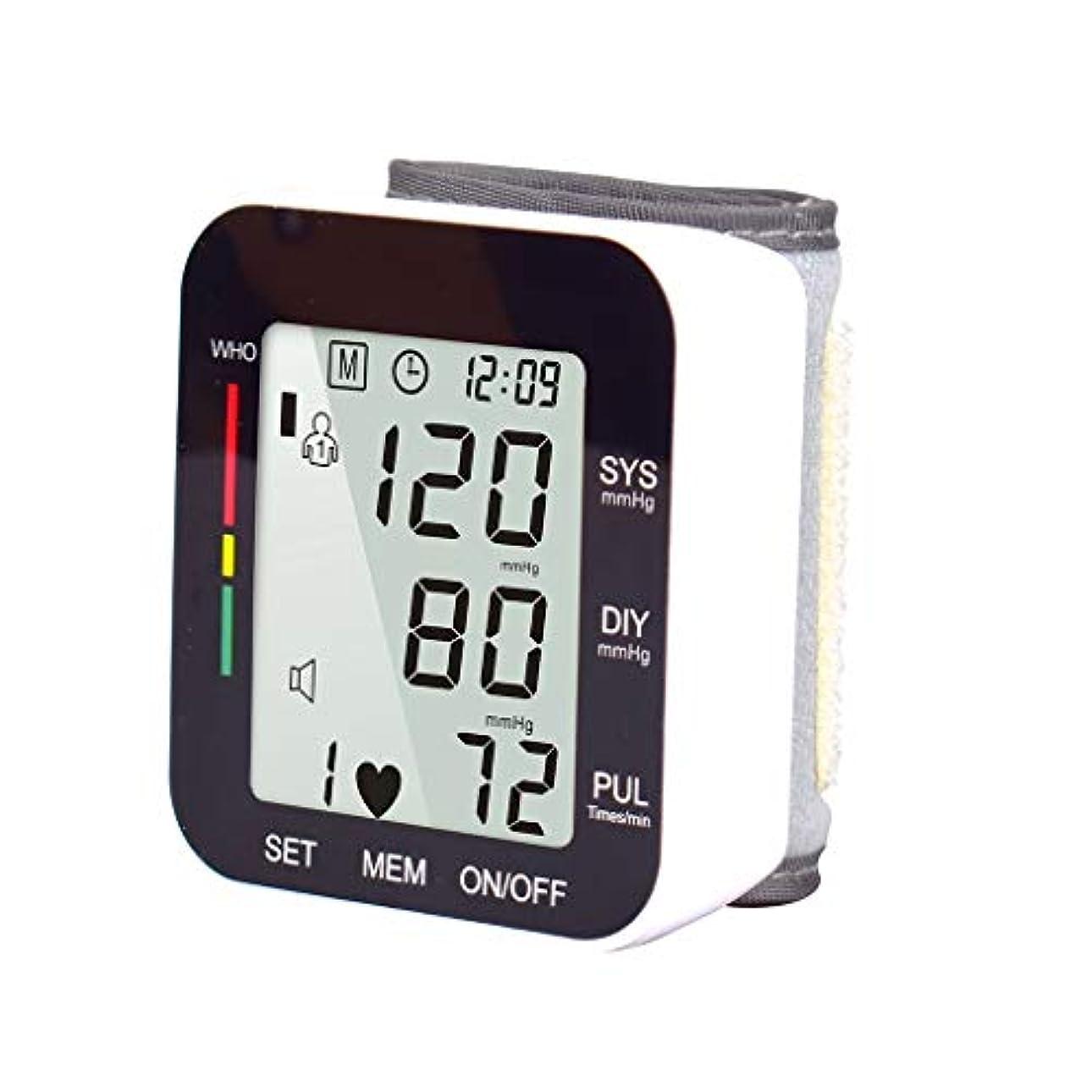 考えたエーカー手首アッパーアームLCDデジタルディスプレイ用血圧モニターインテリジェント心拍検出デュアル電源の高密度ポリエチレン住宅 (Color : Black)