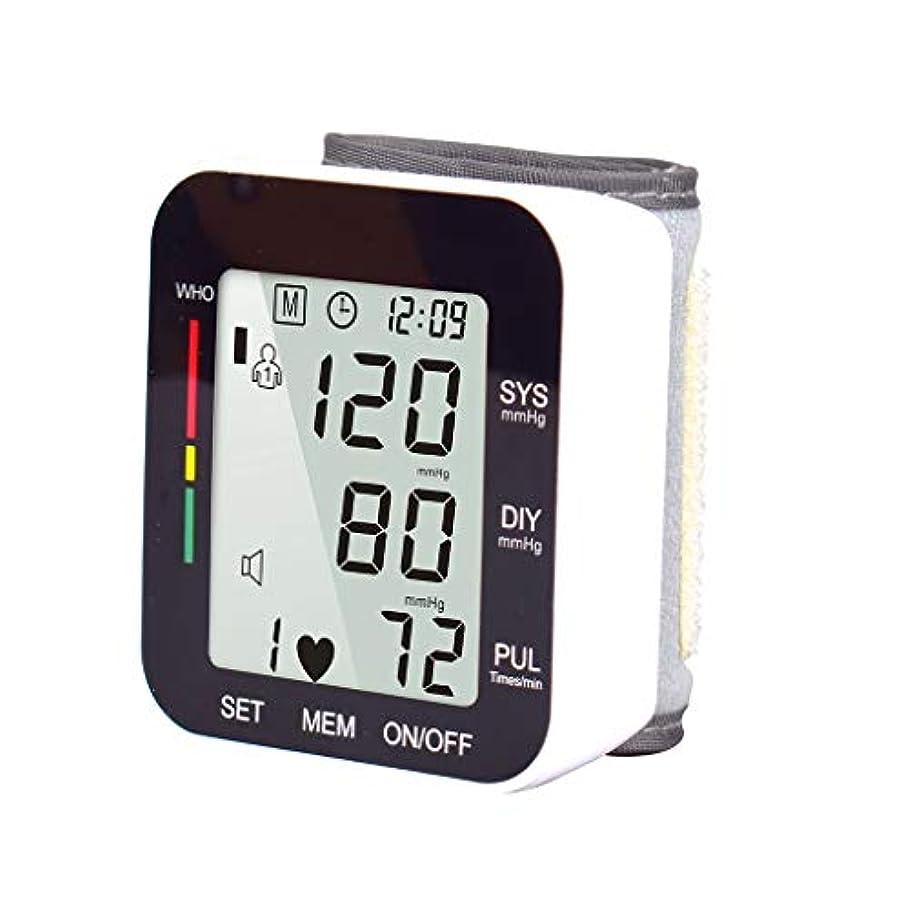 経由でマディソンウサギアッパーアームLCDデジタルディスプレイ用血圧モニターインテリジェント心拍検出デュアル電源の高密度ポリエチレン住宅 (Color : Black)