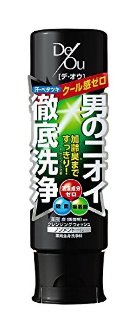 原点収穫者【医薬部外品】デ?オウ 薬用クレンジングウォッシュ ノンメントール 300mL