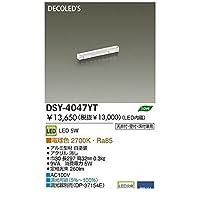 EP75110 LEDシステムライト