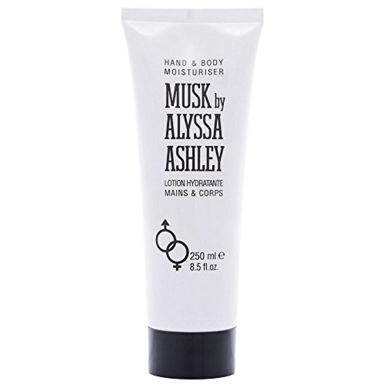 油有利護衛Alyssa Ashley - ALYSSA ASHLEYボディローション250ML - 【並行輸入品】