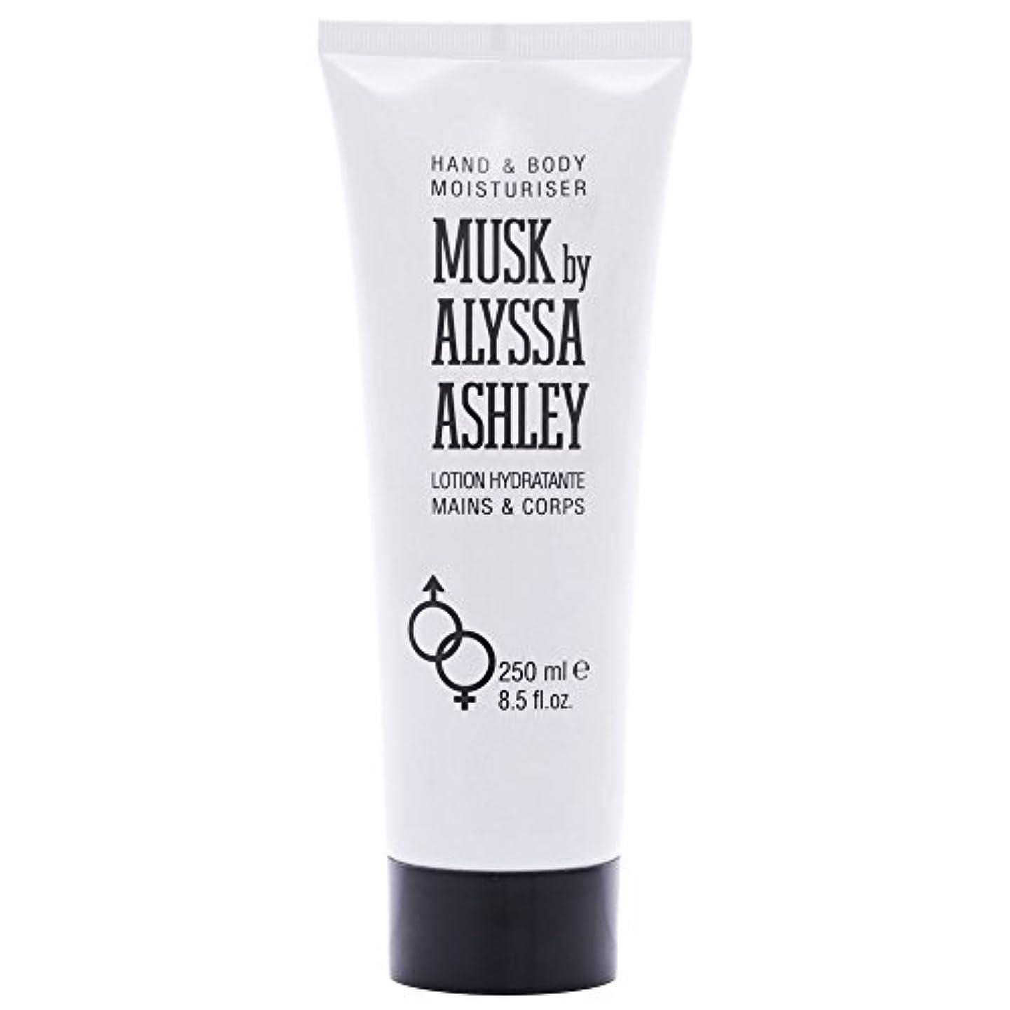 バースト美容師系譜Alyssa Ashley - ALYSSA ASHLEYボディローション250ML - 【並行輸入品】