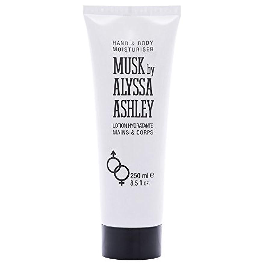 Alyssa Ashley - ALYSSA ASHLEYボディローション250ML - 【並行輸入品】