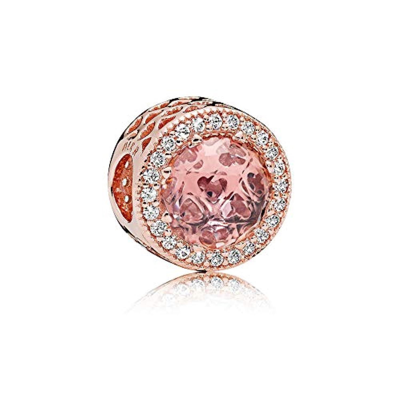 [パンドラ] PANDORA Blush Pink Radiant Hearts チャーム (パンドラ ローズ ミックスストーン) 正規輸入品 781725NBP
