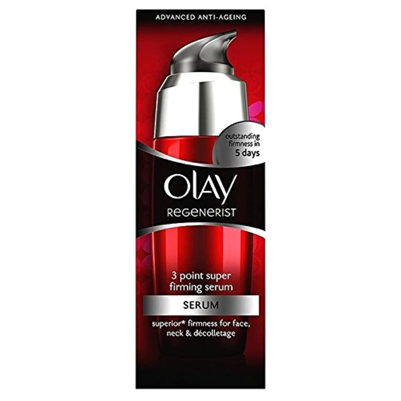 Olay Regenerist Moisturiser 3 Point Treatment Super Serum 50ml - オーレイリジェネ保湿3ポイント治療スーパー血清50ミリリットル [並行輸入品]