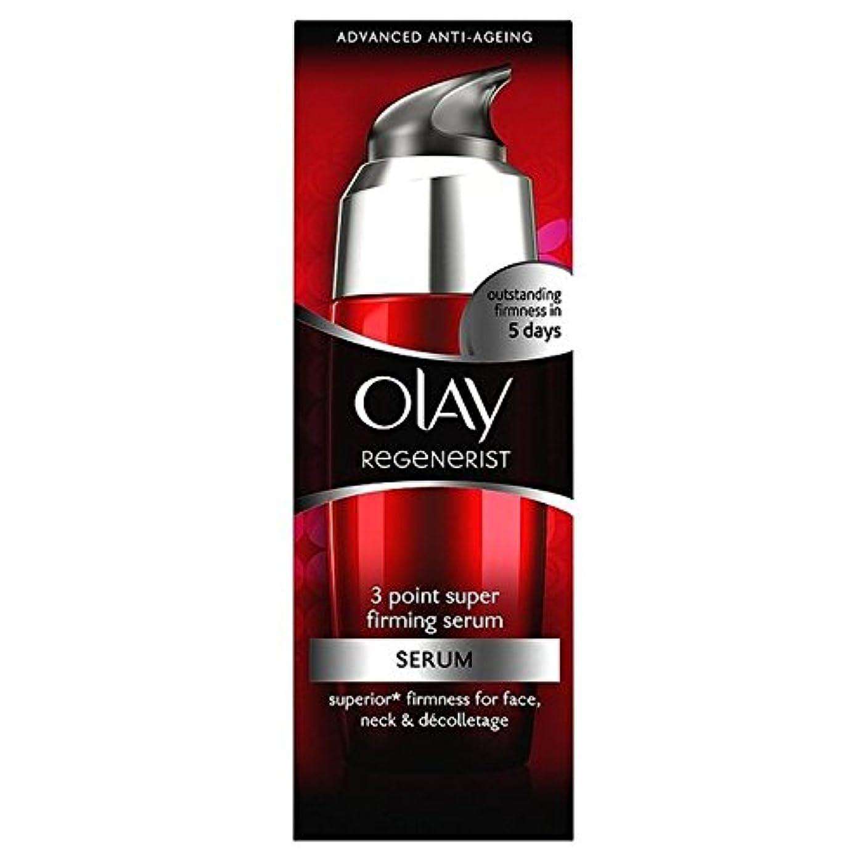 オーレイリジェネ保湿3ポイント治療スーパー血清50ミリリットル x2 - Olay Regenerist Moisturiser 3 Point Treatment Super Serum 50ml (Pack of 2...