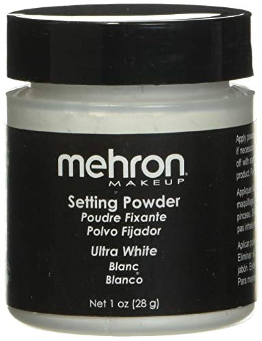 に付ける押し下げるロビーmehron UltraFine Setting Powder with Anti Perspriant Ultra White (並行輸入品)