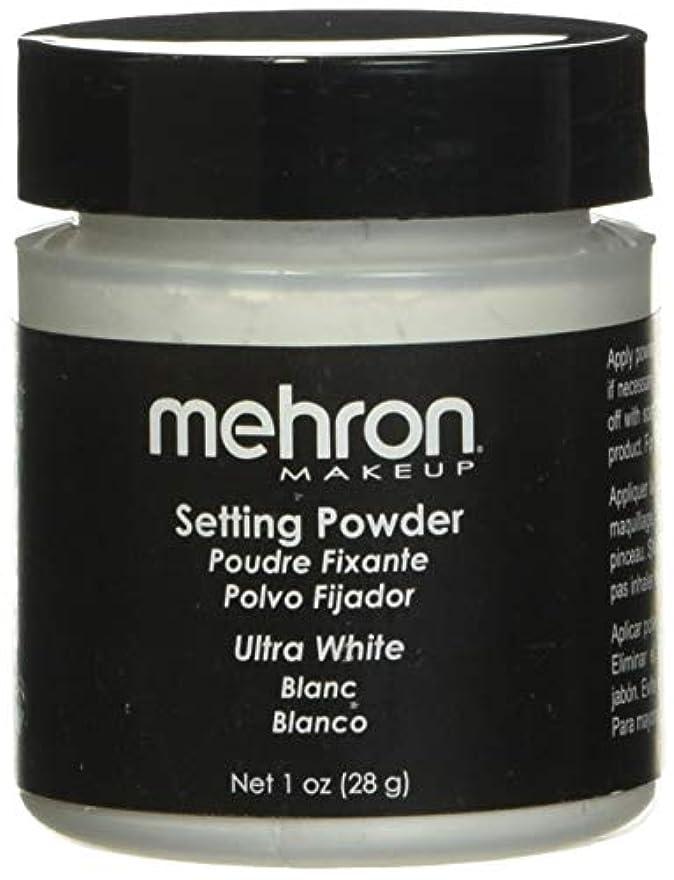 注意関与する吹きさらしmehron UltraFine Setting Powder with Anti Perspriant Ultra White (並行輸入品)
