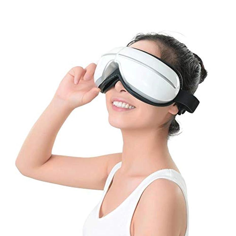 疼痛読書セイはさておきJJYPY 電動アイマッサージャーマスク音楽頭痛ストレスリリーフ折り畳み式マシン用アイリラックス、熱圧縮、振動マッサージ、暖かいギフト