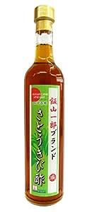 【飯山一郎ブランド】加計呂麻島産 さとうきび酢 500ml