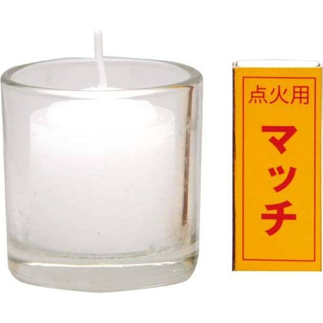 リーフレット愛人かごコップローソク 1個入(マッチ付)
