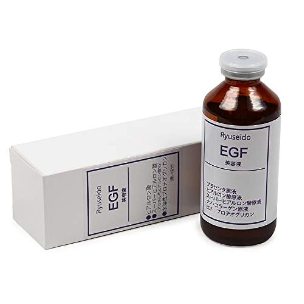 10倍濃度EGFをプラセンタ?ナノコラーゲン?ヒアルロン酸原液に配合。毛穴レスできめ細かなクリアな肌に??生コラーゲン配合でキメ密度がさらにアップ。