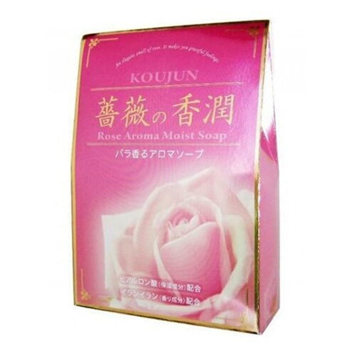 縞模様の太字憲法薔薇の香潤 (泡立てネット付) 80g