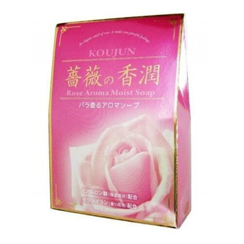 シール太鼓腹アジャ薔薇の香潤 (泡立てネット付) 80g
