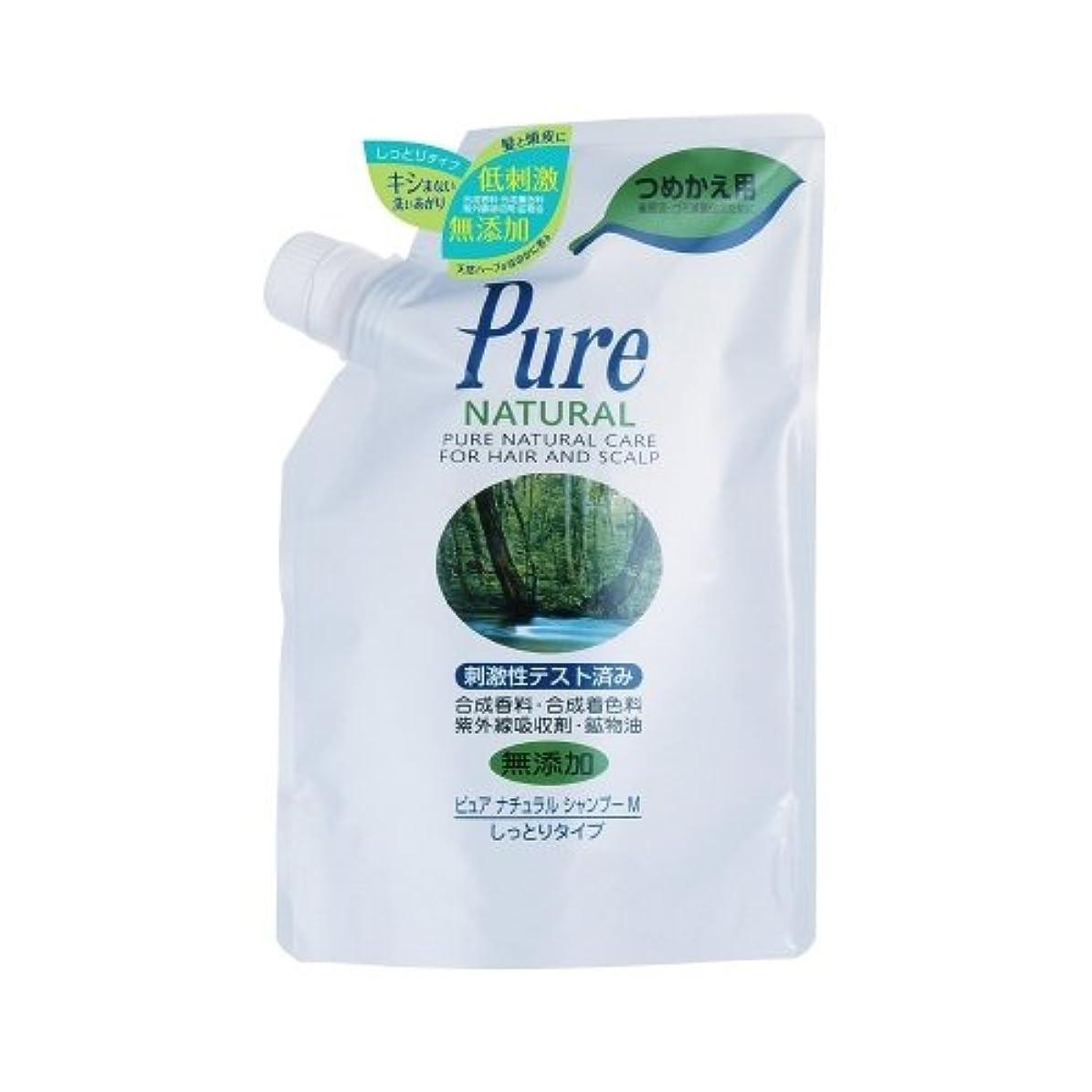 白菜国民投票干渉Pure NATURAL(ピュアナチュラル) シャンプー M (しっとりタイプ) 詰替用400ml