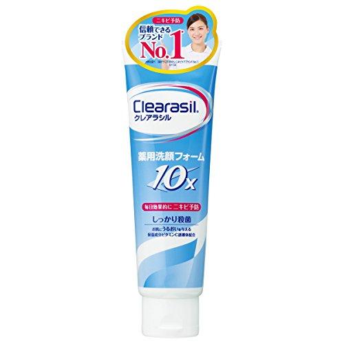 クレアラシル ニキビ対策 薬用 洗顔フォーム10X しっかり殺菌 120g
