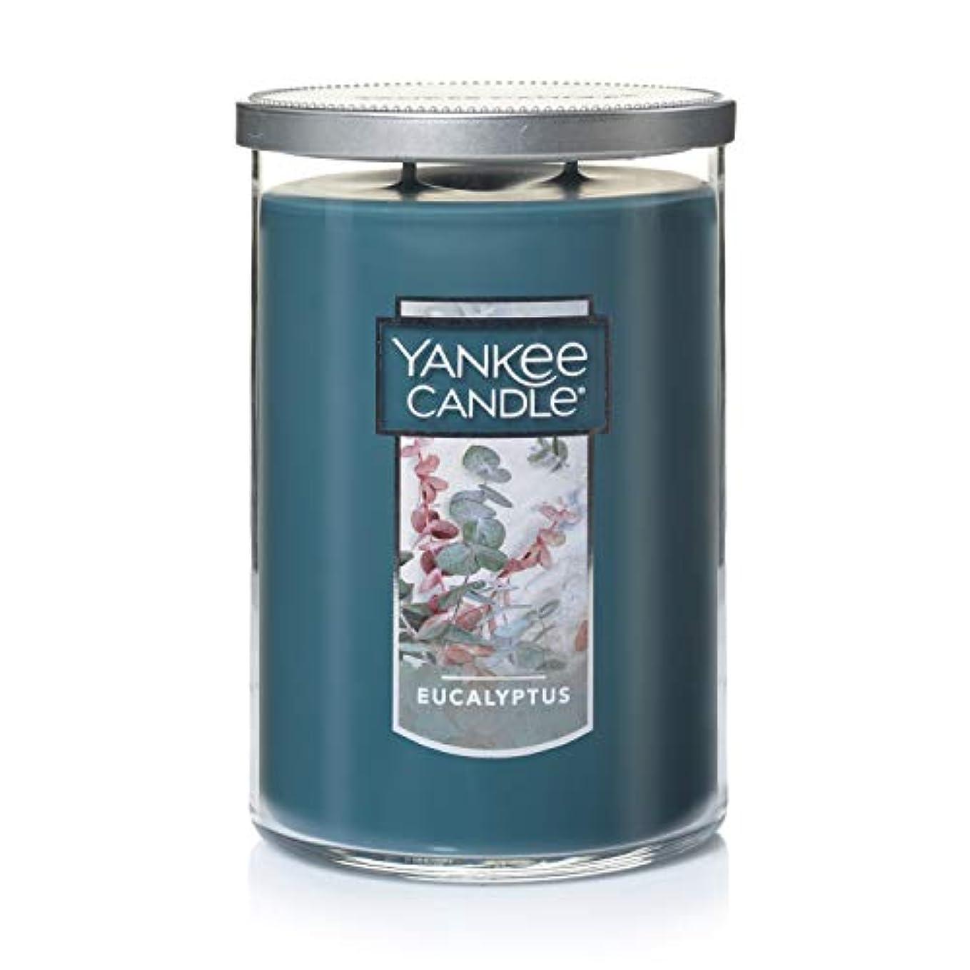 アイデアはがき換気するYankee Candleユーカリ、新鮮な香り Large 2-Wick Tumbler Candle グリーン 1185965Z