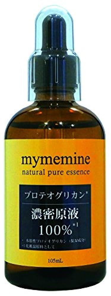 エンゲージメント失態アルコール【大容量】プロテオグリカン濃密原液105ml