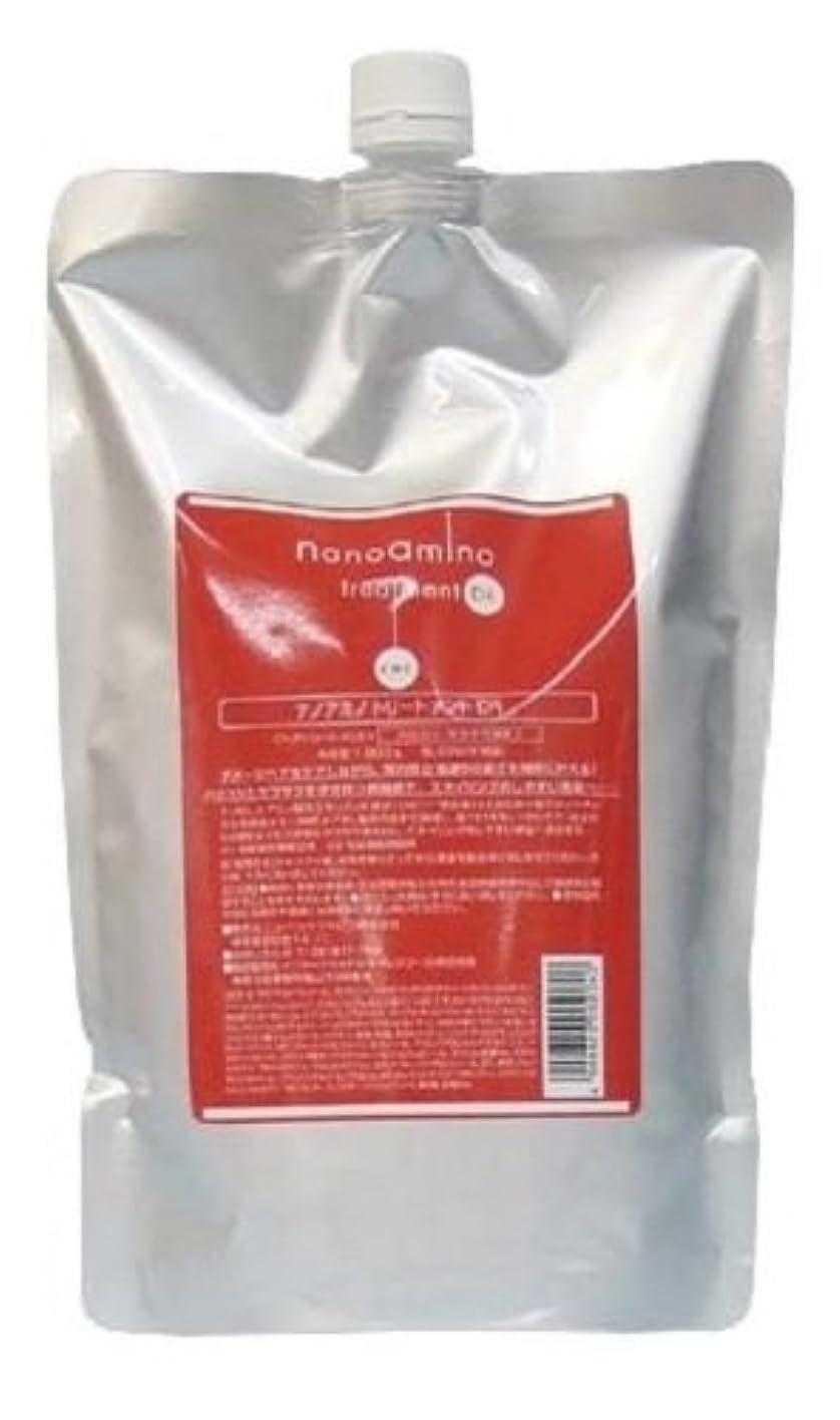 チップ記憶軽食ニューウェイジャパン ナノアミノ トリートメント DR 2500g レフィル