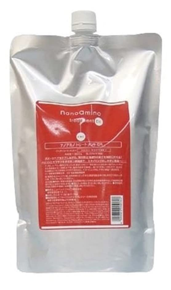 入札差別化する文法ニューウェイジャパン ナノアミノ トリートメント DR 2500g レフィル