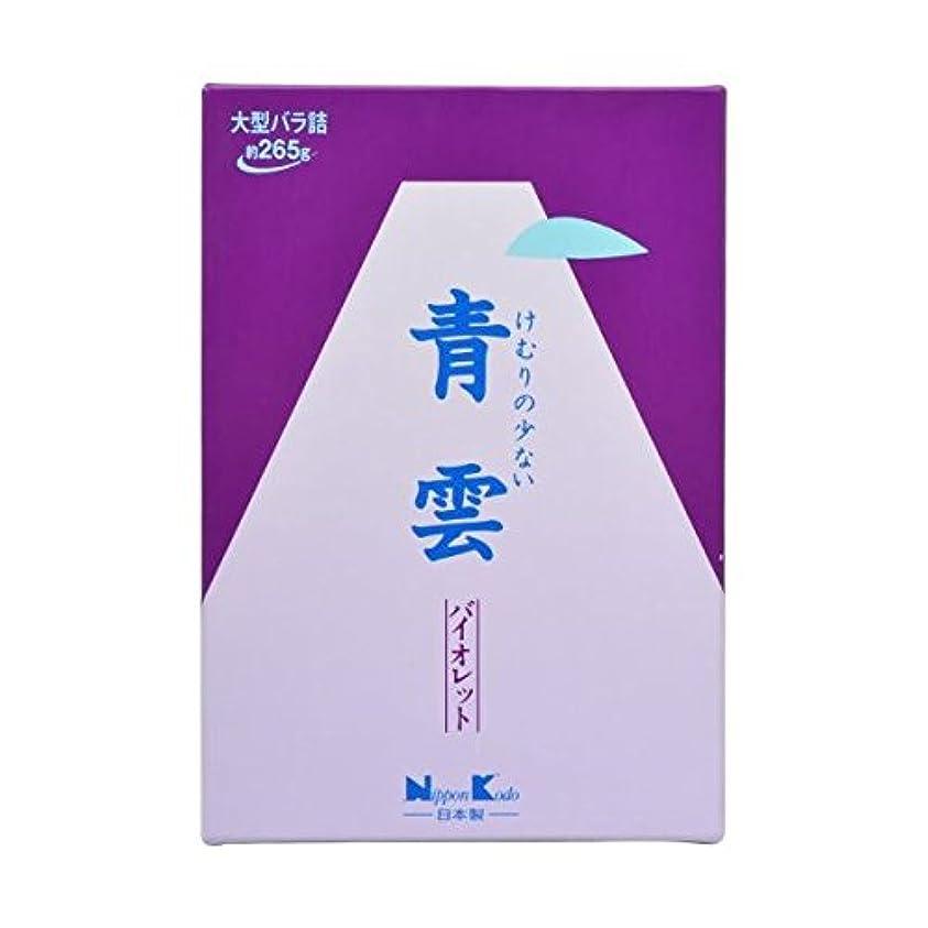 モロニック出口ぐるぐる【2個セット】日本香堂 青雲バイオレット 大バラ詰