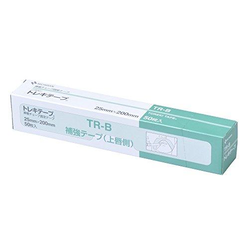 トレキテープ 挿入チューブ固定テープ 25mm×200mm カット型 50枚入り