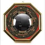 邪気を跳ね返し拡散! 八卦羅盤凸面鏡 (金) 風水 グッズ 壁掛け/玄関置物 特大・大・小 (小、幅/高さ12.2cm)