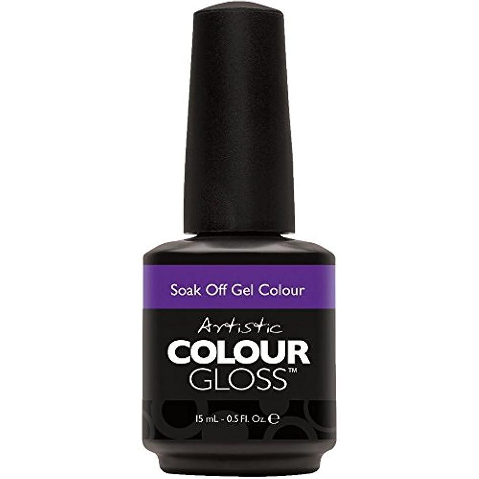 ながらじゃがいも苦しむArtistic Colour Gloss - Pin-Up Purple - 0.5oz / 15ml