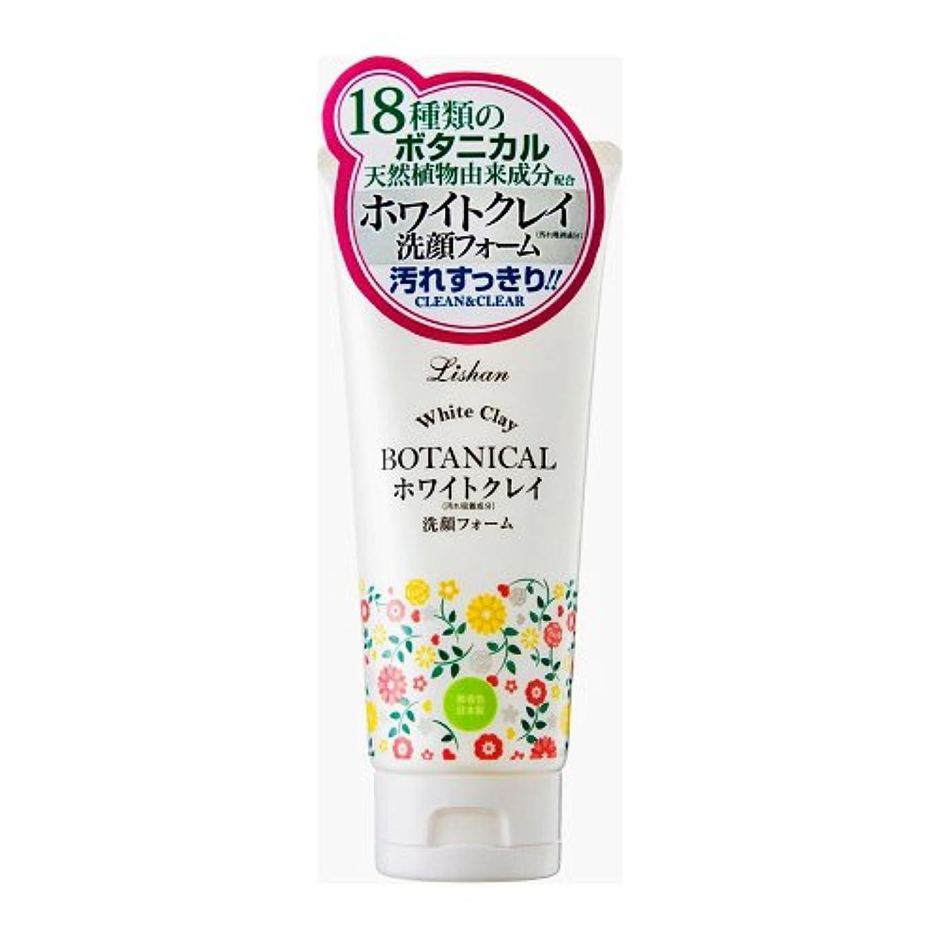 他の場所理容室学部長リシャン ホワイトクレイ洗顔フォーム (フレッシュハーブの香り) (130g)