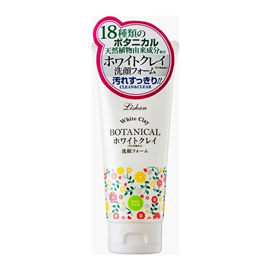 鳴り響くラケット確立リシャン ホワイトクレイ洗顔フォーム (フレッシュハーブの香り) (130g)