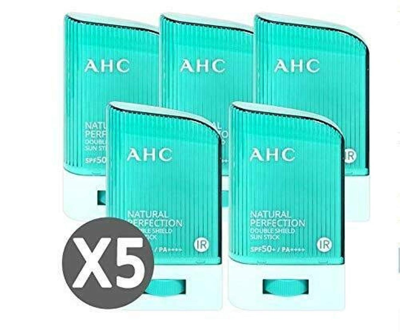 オフセット配る夜間[ 5個セット ] AHC ナチュラルパーフェクションダブルシールドサンスティック 22g, Natural Perfection Double Shield Sun Stick SPF50+ PA++++