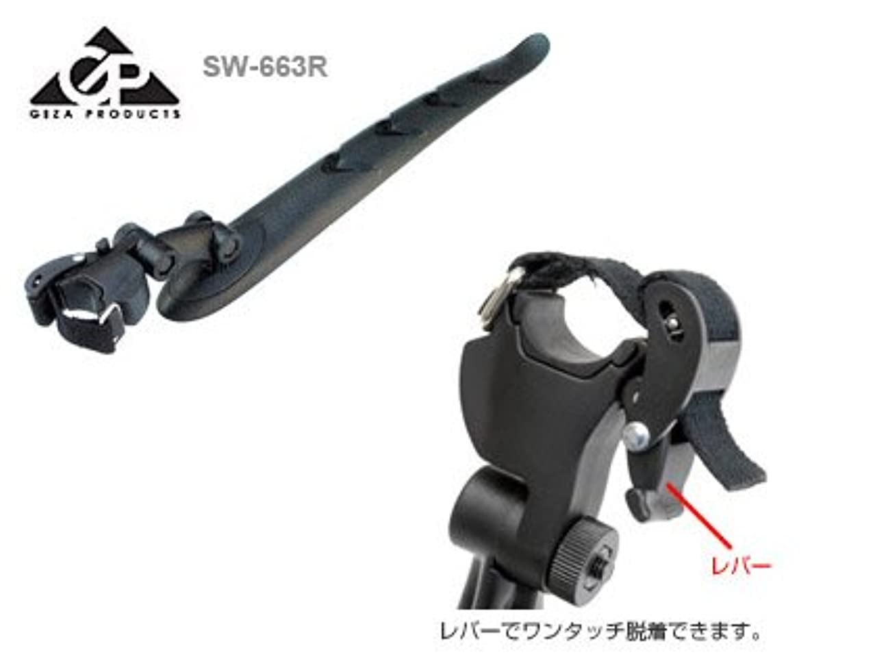 すすり泣き洗練葉を集めるギザ(GIZA)SW-663R リアフェンダー GDF08100