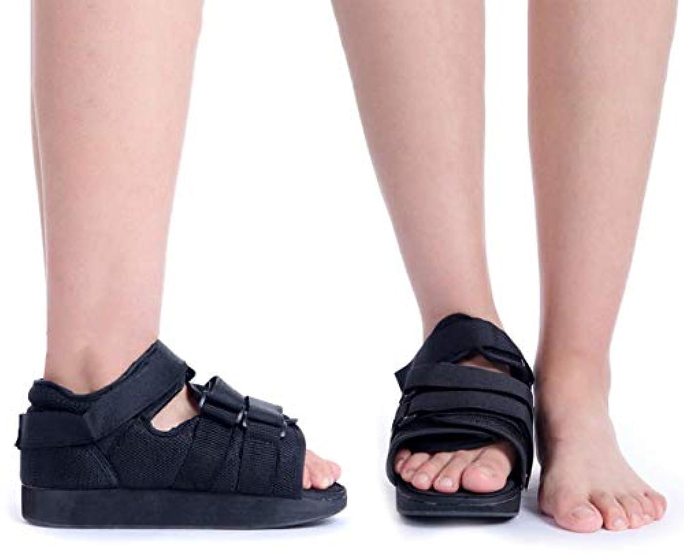 特別に反論治安判事男性と女性のための術後靴 - 調節可能なストラップ付き半硬直術後靴 - 足の骨折/足の骨折のためのウォーキングシューズ (Size : S)