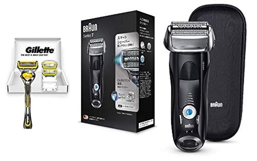 午後広範囲規範ブラウン メンズ電気シェーバー シリーズ7 7842s-P 4カットシステム 水洗い/お風呂利用可 ジレット プロシールド 髭剃りセット