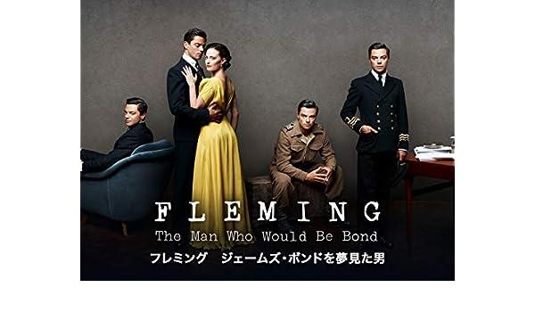 Amazon.co.jp: フレミング ジェ...