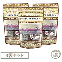 【3袋セット】《ユナイテッドリーフ》 アールグレイルイボスティー 2g×25包入×3袋