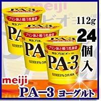 【クール便】 明治 プロビオ ヨーグルト PA-3 (食べるタイプ) ★112g×24個★ プリン体と戦う乳酸菌 PA3