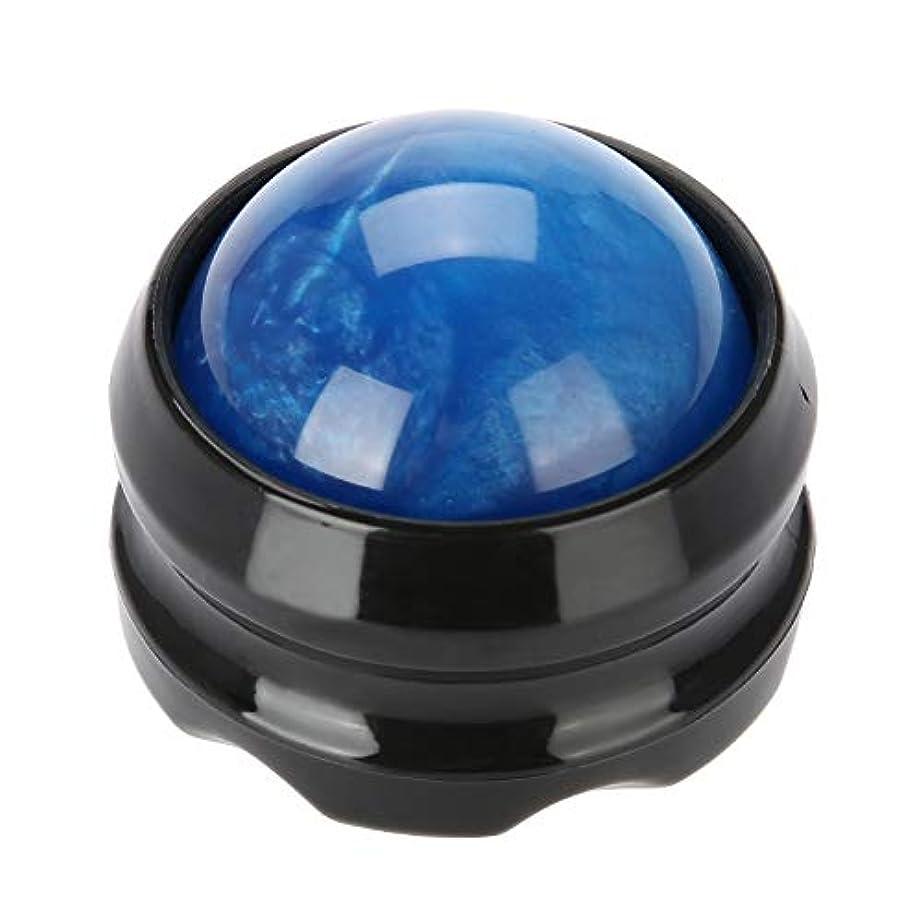 流用する非武装化住所マッサージローラーボールマッサージャーボディセラピーフットヒップリラクサーストレス (青)