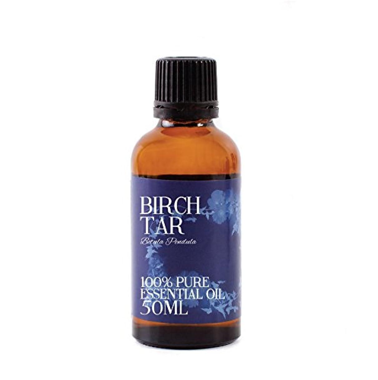 モナリザがっかりする前Mystic Moments | Birch Tar Essential Oil - 50ml - 100% Pure