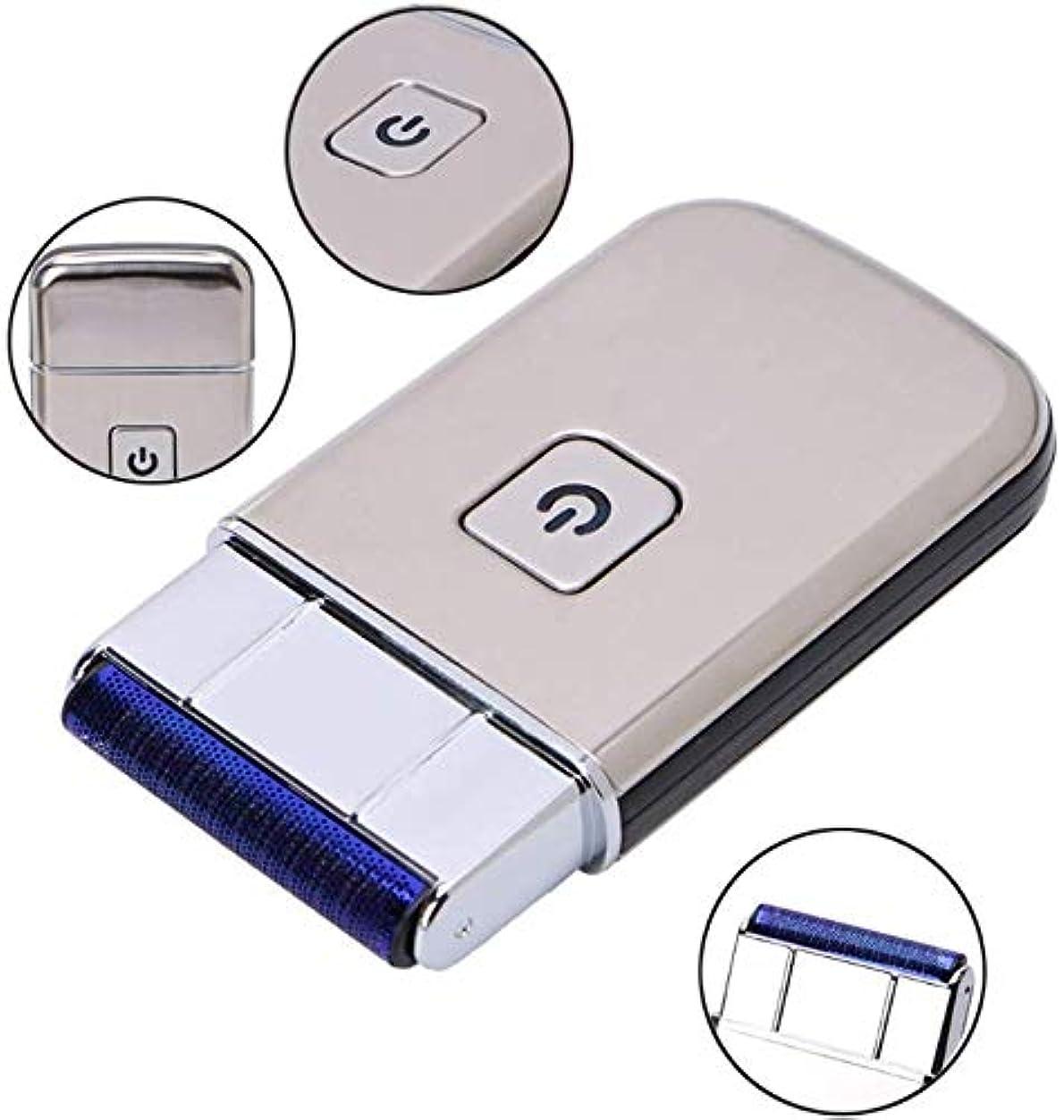 むちゃくちゃ練習おばあさん現代のミニポータブル充電式シェーバーメンズ電気USBヘッドカミソリコードレスひげシェーバーカミソリ旅行
