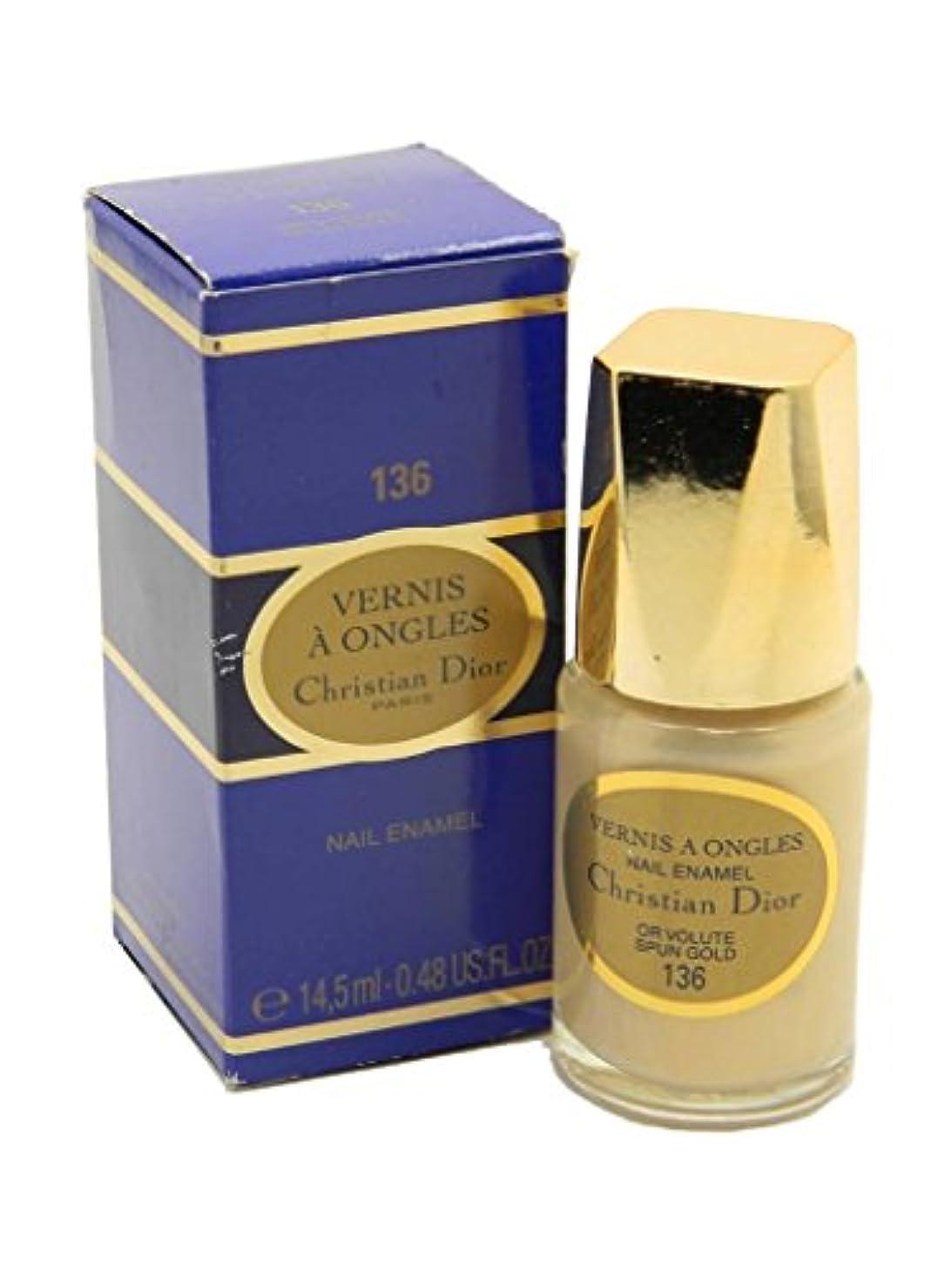 ミュートフォーカス引き潮Dior Vernis A Ongles Nail Enamel Polish 136 Spun Gold(ディオール ヴェルニ ア オングル ネイルエナメル ポリッシュ 136 スパンゴールド) [並行輸入品]