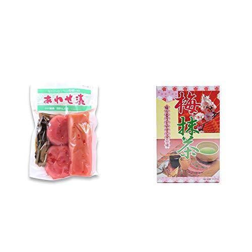 [2点セット] あわせ漬け(300g) [赤かぶら・たくあん・赤かぶ菜]・梅抹茶[大](24袋)