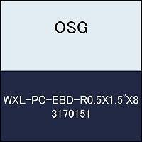 OSG 超硬ボール WXL-PC-EBD-R0.5X1.5゚X8 商品番号 3170151
