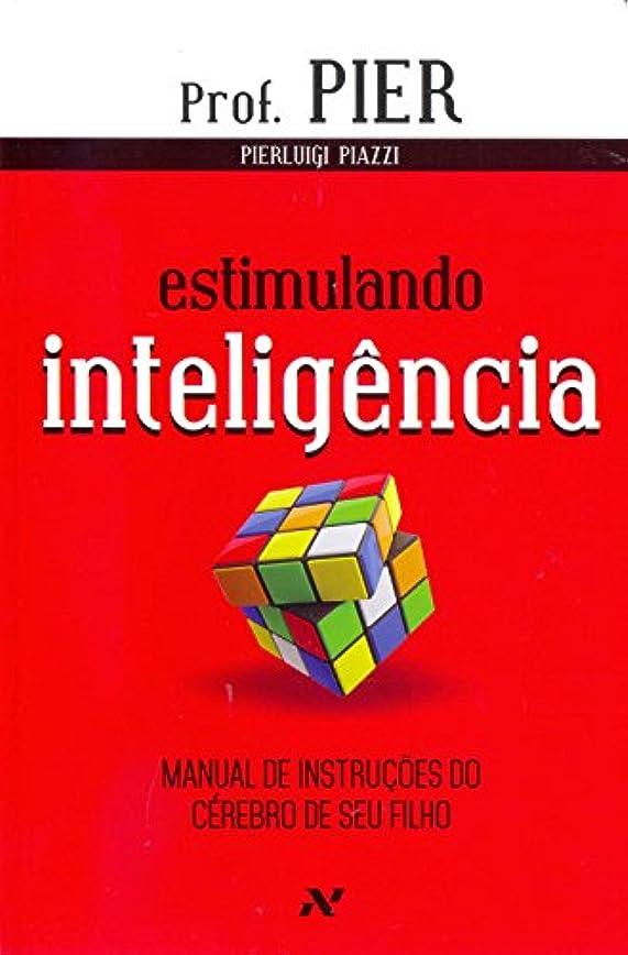 ご近所水陸両用管理しますEstimulando Inteligência. Manual de Instruções do Cérebro de Seu Filho - Volume 2
